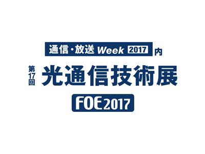 201704T_FOE_jp[1]